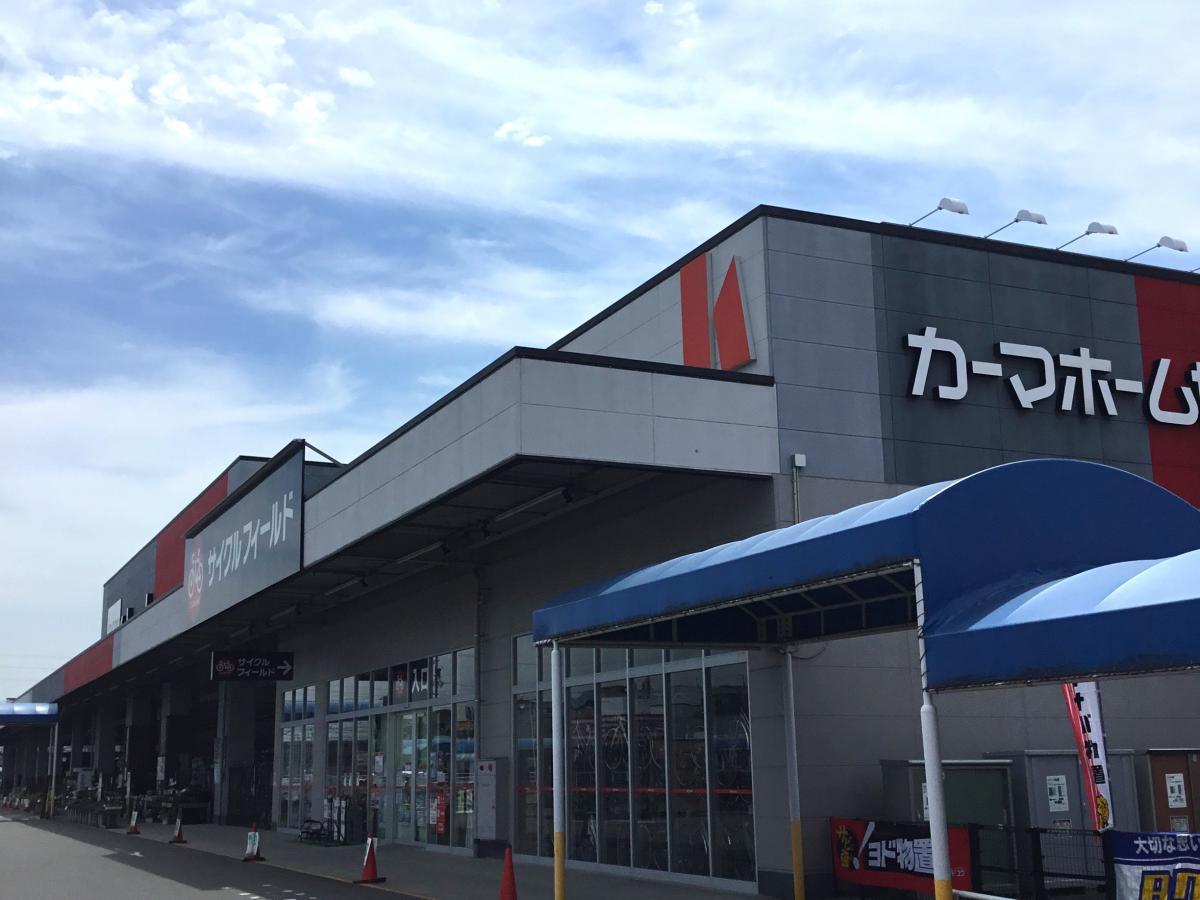DCMカーマ 春日井西店