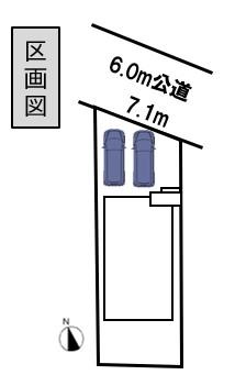 新築戸建 春日井市牛山町 名鉄小牧線牛山駅 2890万円