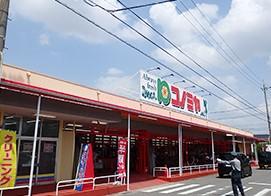 コノミヤ 中切店