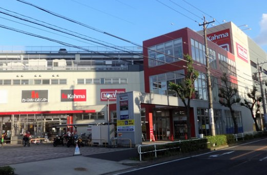 DCMカーマ 川原店