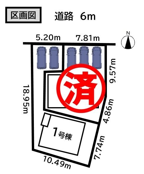 新築戸建 春日井市熊野町北1丁目 JR中央本線神領駅 2490万円