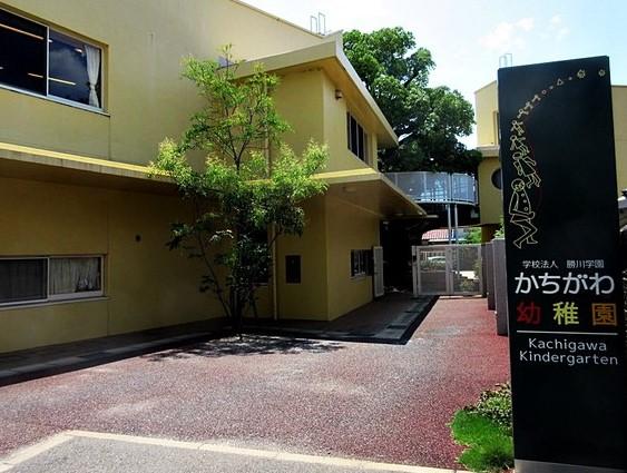 勝川幼稚園