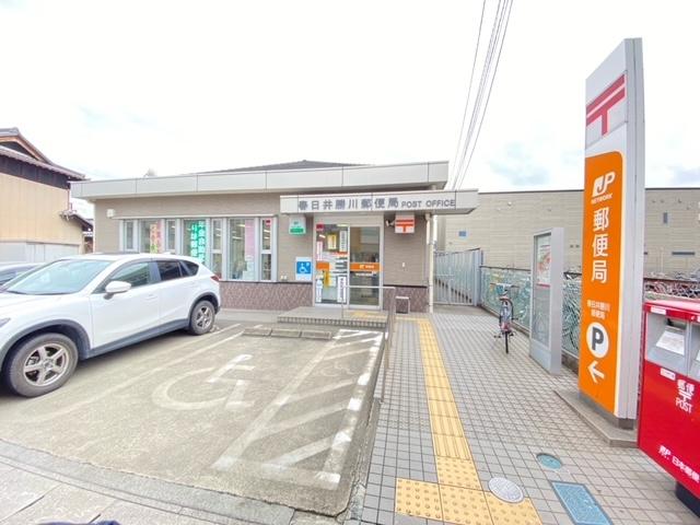 春日井勝川郵便局