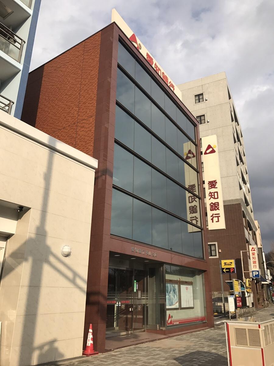 愛知銀行 東山支店