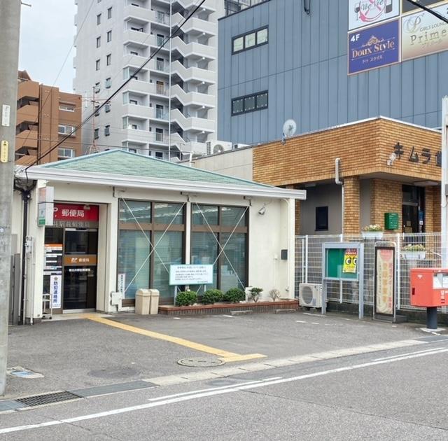 春日井駅前郵便局