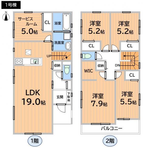 新築戸建 春日井市中央台7丁目 JR中央本線高蔵寺駅 3180万円