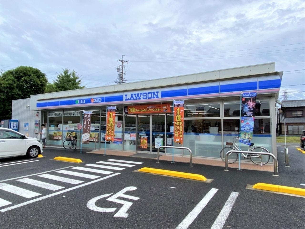 ローソン 春日井味美町店