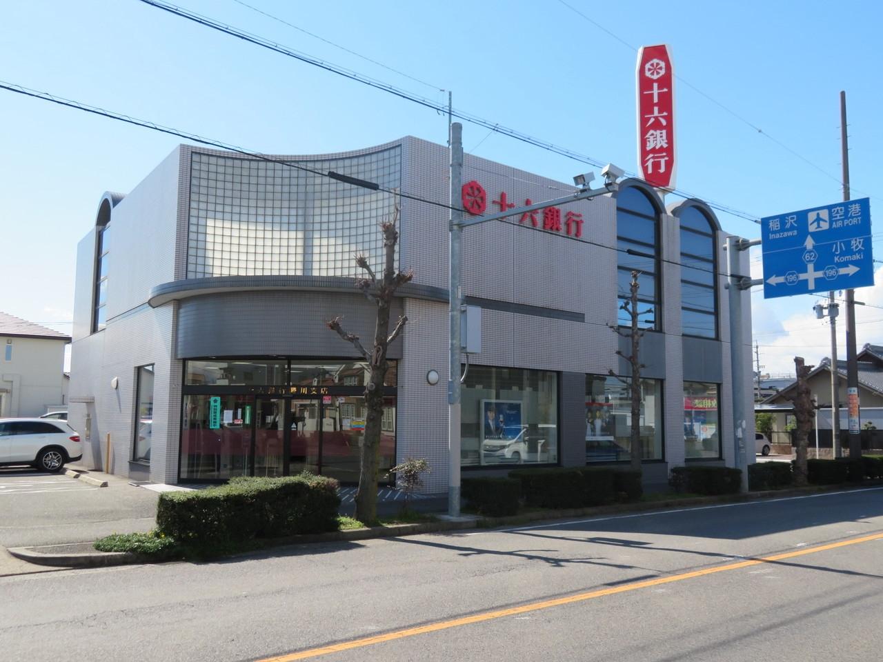 十六銀行 勝川支店