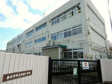 中古マンション 愛知県春日井市熊野町694-3 中央本線神領駅 1380万円