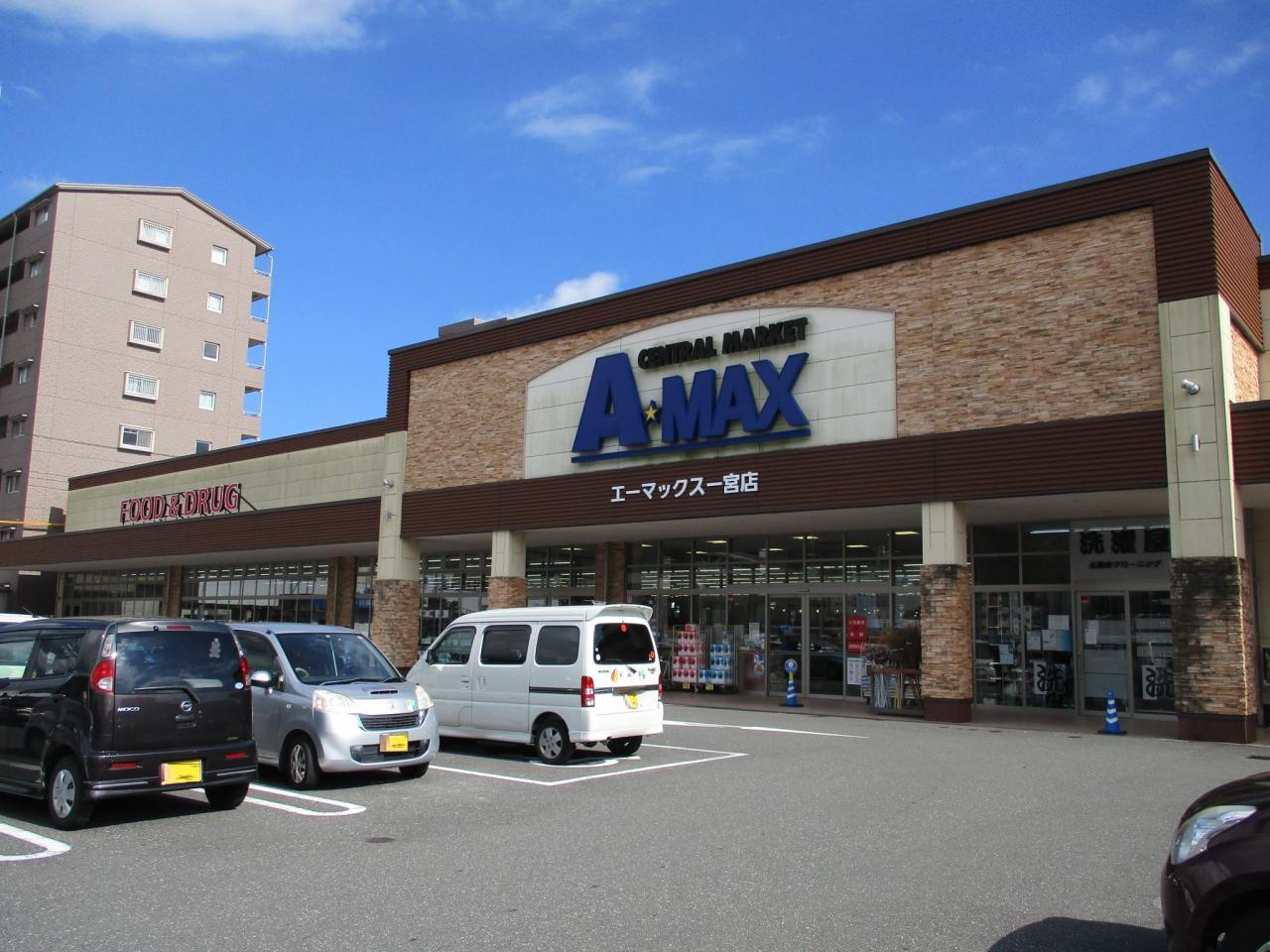 A★MAX 一宮店