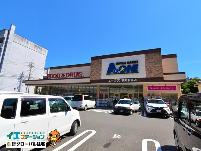 エースワン 高知駅前店