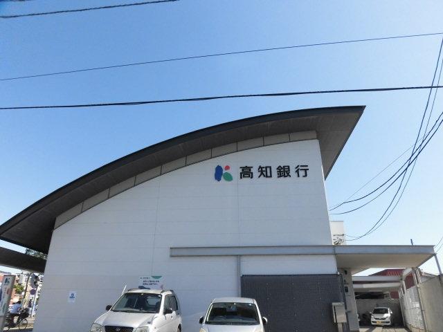 高知銀行 薊野支店