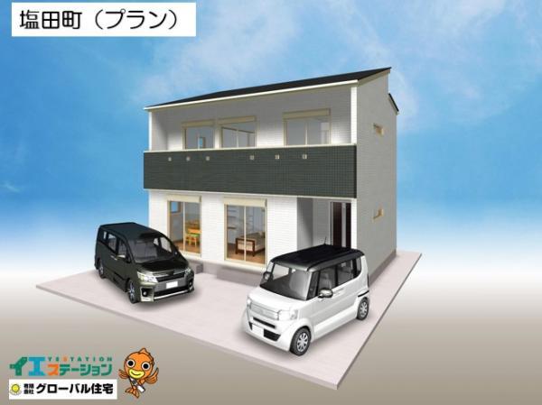 土地 高知市塩田町 JR土讃線高知駅 1550万円