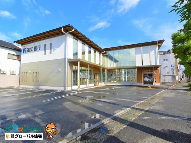 高知銀行 久万川橋支店