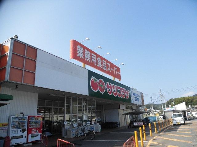 業務用食品スーパー 一宮店