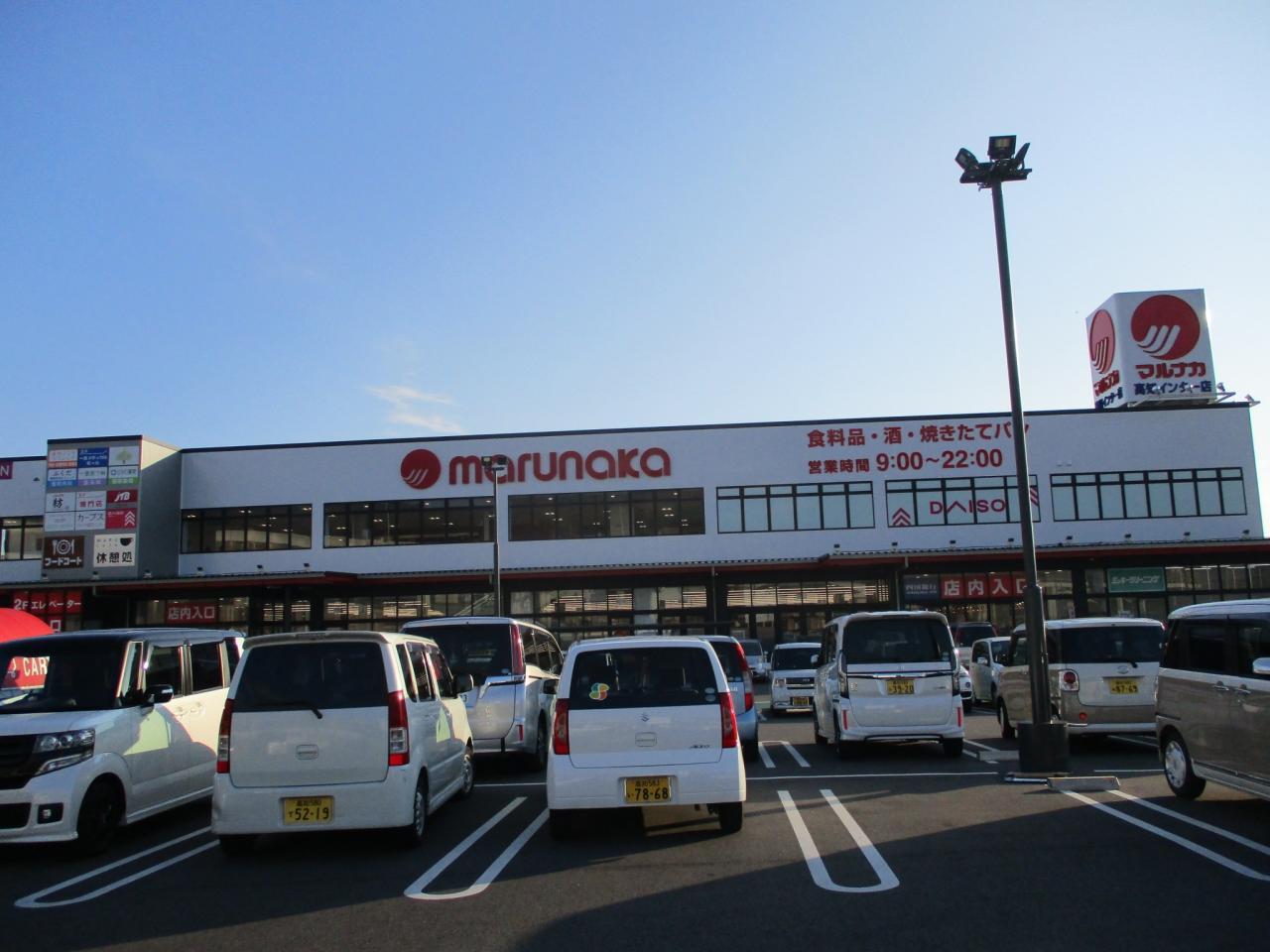 マルナカ 高知インター店