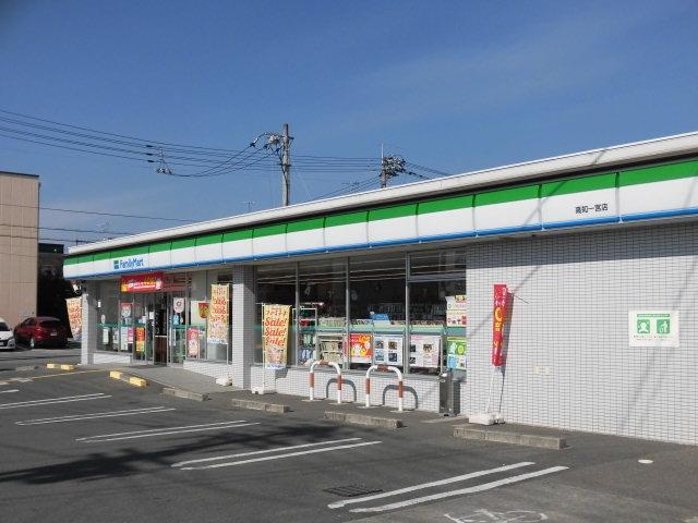 ファミリーマート 高知一宮店