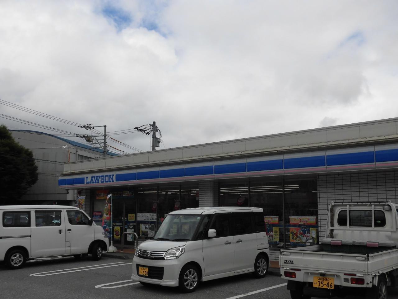 ローソン 高知朝倉駅前店