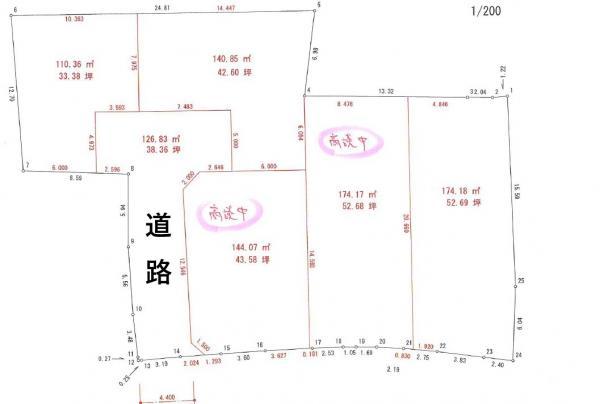 土地 高知市福井町 とさでん交通伊野線旭町一丁目駅 1533.6万円