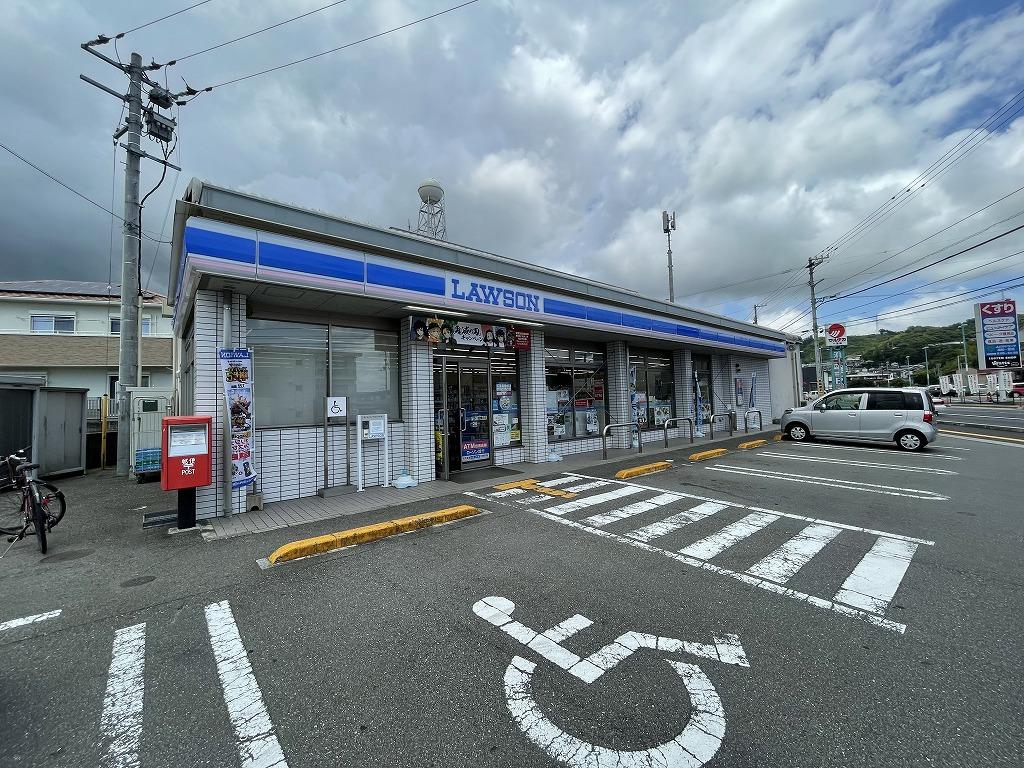 ローソン 高知福井東店