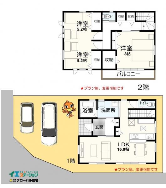 土地 高知市福井町 JR土讃線旭駅 1450万円