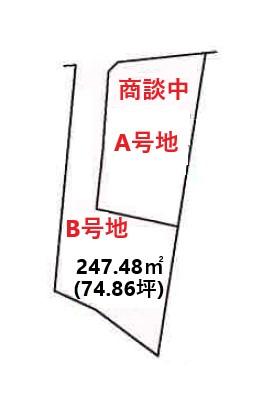 土地 高知市福井東町 JR土讃線円行寺口駅 1750万円