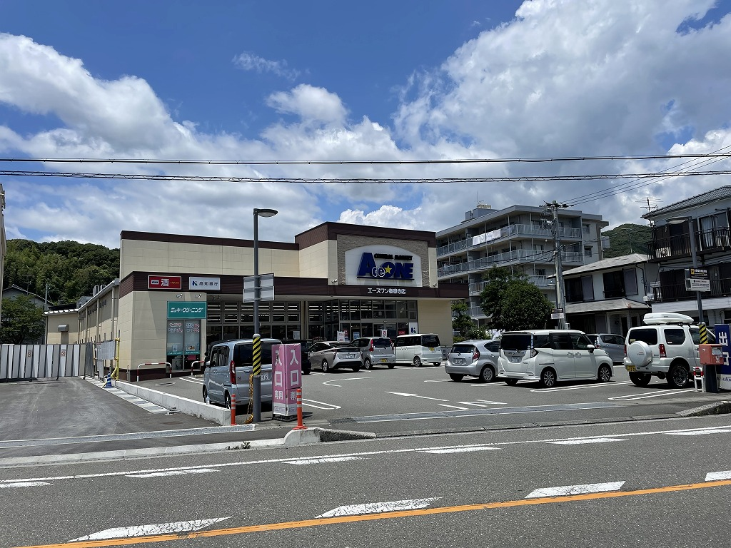 エースワン 秦泉寺店