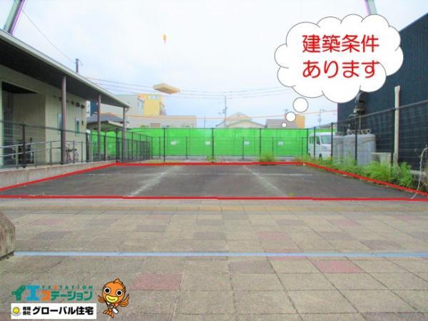 土地 高知市新本町2丁目 JR土讃線高知駅 1050万円