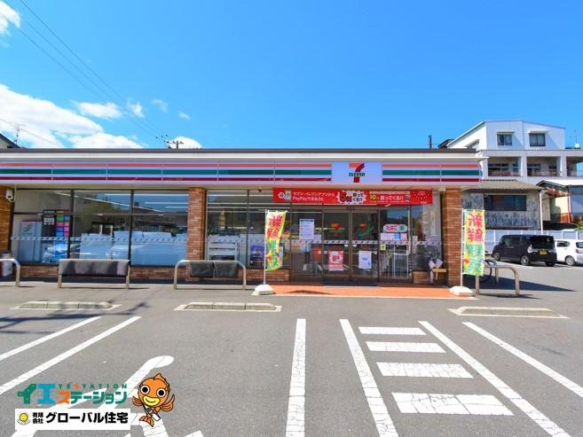 セブン-イレブン 高知新本町2丁目店