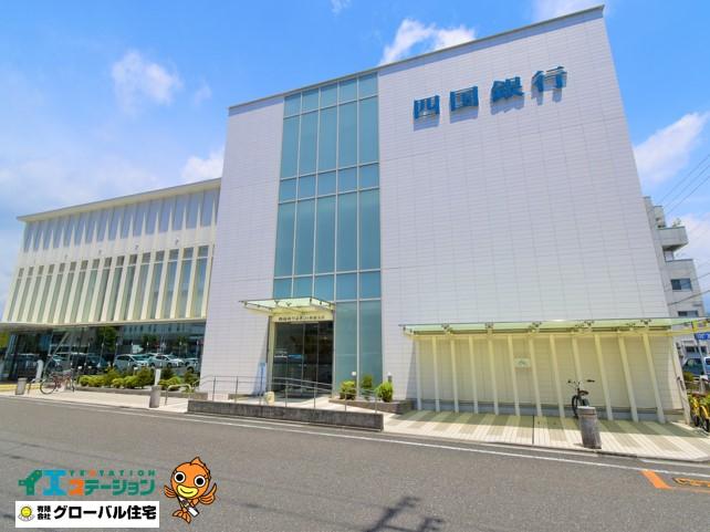 四国銀行 よさこい咲都支店