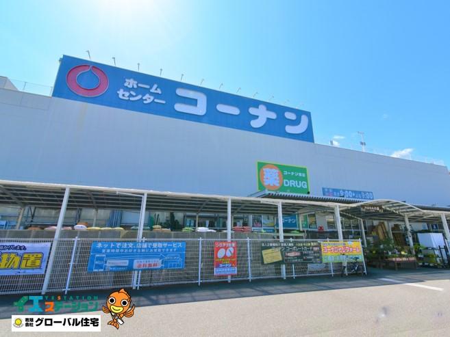 コーナン 高知駅前店