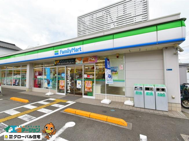 ファミリーマート 高知伊勢崎町店