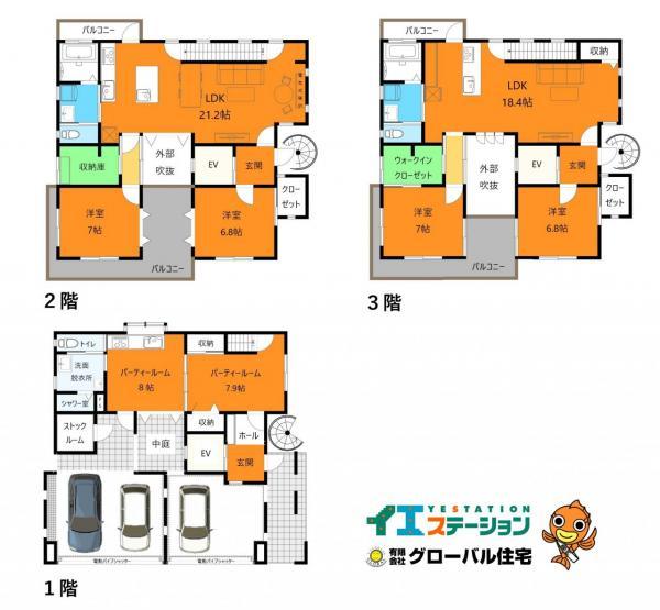 中古戸建 高知市新本町1丁目 JR土讃線高知駅 6000万円