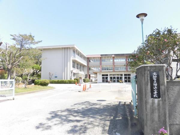 横浜小学校