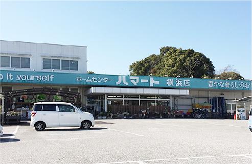 ホームセンターハマート横浜店
