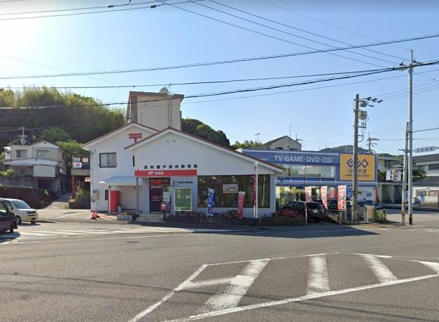 瀬戸西町郵便局