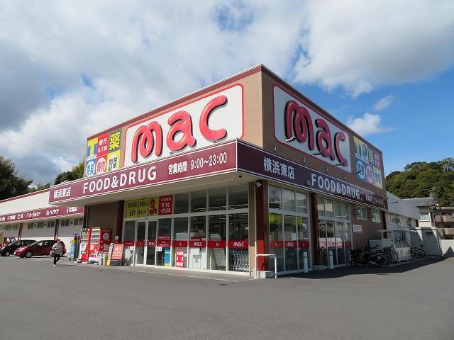 ドラックストアマック横浜東店