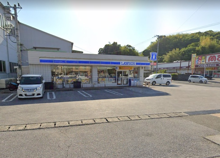 ローソン高知横浜店