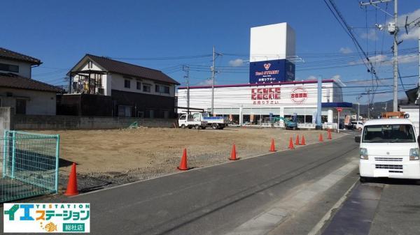 土地 総社市井手 吉備線服部駅 1242万円