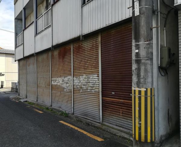 土地 観音寺市観音寺町 JR予讃線観音寺駅 650万円