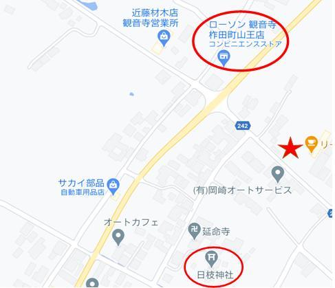 土地 観音寺市柞田町 JR予讃線観音寺駅 676万円