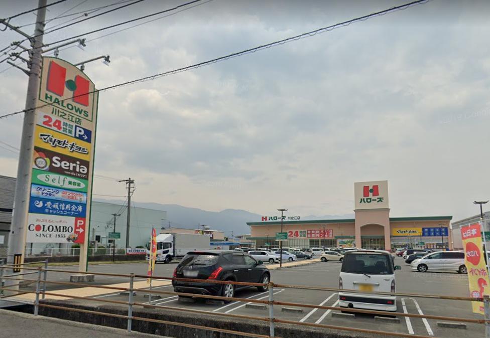 土地 四国中央市妻鳥町 JR予讃線川之江駅 950万円