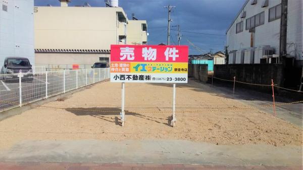 土地 観音寺市観音寺町 JR予讃線観音寺駅 800万円