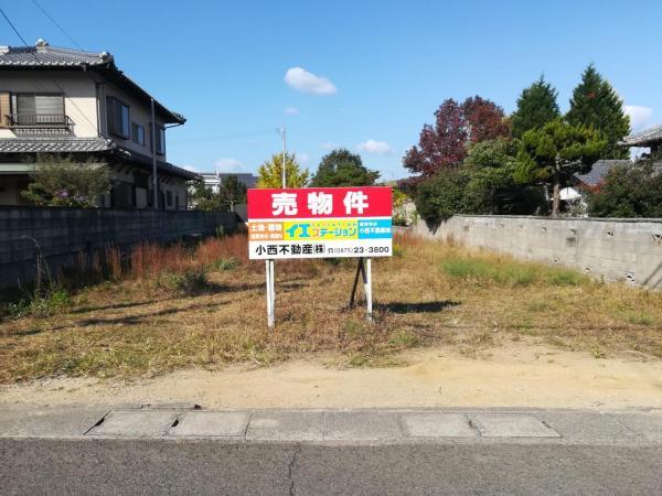 土地 観音寺市豊浜町箕浦 JR予讃線箕浦駅 495万円
