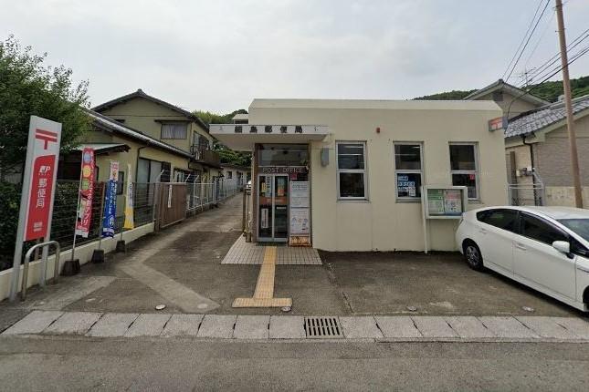 細島郵便局
