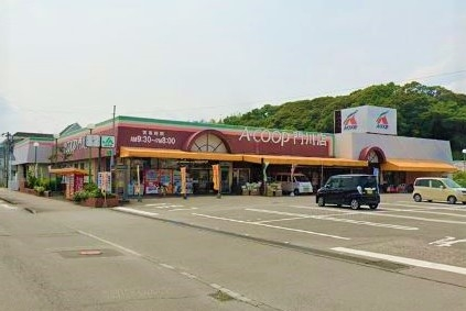 Aコープ 門川店