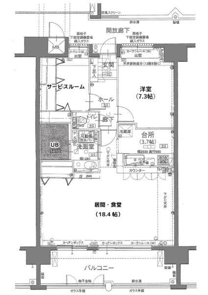 中古マンション 日向市鶴町2丁目 JR日豊本線日向市駅 1450万円