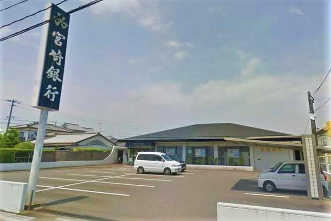 宮崎銀行 財光寺支店