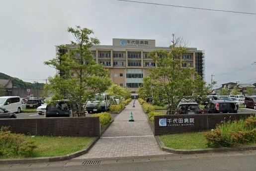 千代田病院