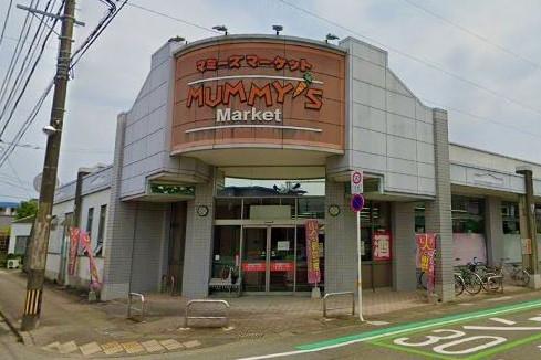 マミーズマーケット 鶴町店